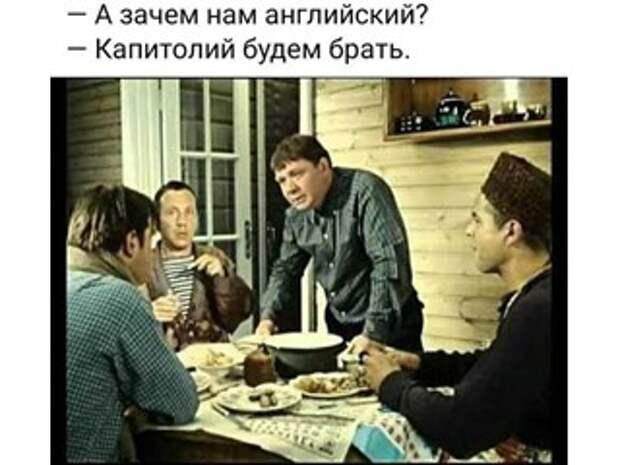 Украинизация плюс американизация: общее и особенности
