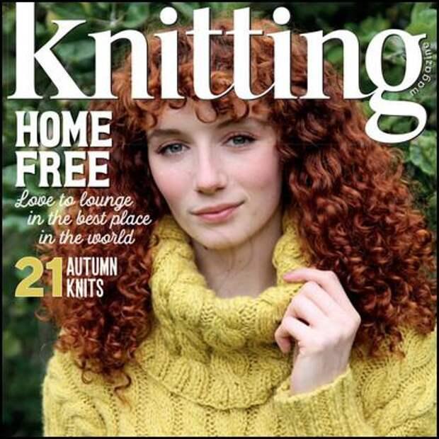 Knitting №223 2021