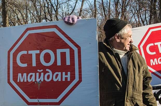Развожаев перенес митинг против «майдана Навального» в Севастополе