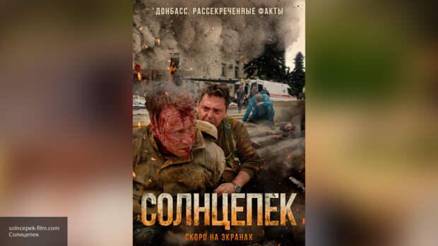 «Лучшее российское кино за много лет» – Александр Роджерс о «Солнцепёке»
