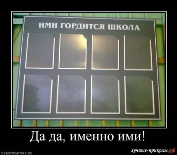Смешные комментарии. Подборка chert-poberi-kom-chert-poberi-kom-08211230072020-11 картинка chert-poberi-kom-08211230072020-11