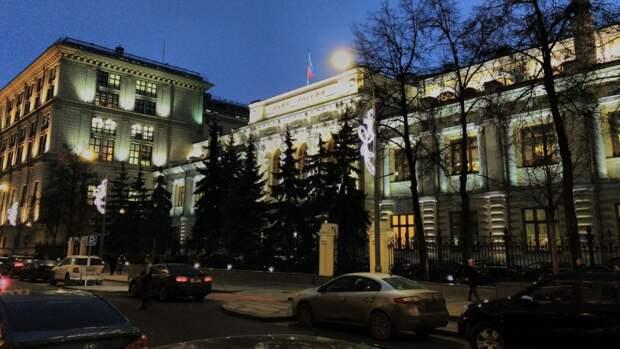 Центробанк оценил новые риски коронавируса для экономики России