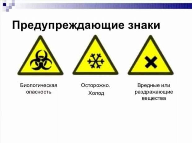 Предупреждающие таблички по коронавирусу. Подборкаchert-poberi-tablichki-koronavirus-22220625062020-9 картинка chert-poberi-tablichki-koronavirus-22220625062020-9