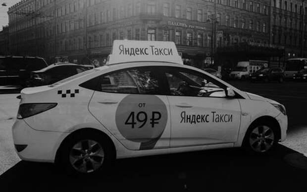 «Яндекс.Такси» отключила таксопарк после ДТП с погибшими в Петербурге