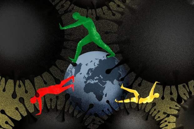 Никакого мирового единства
