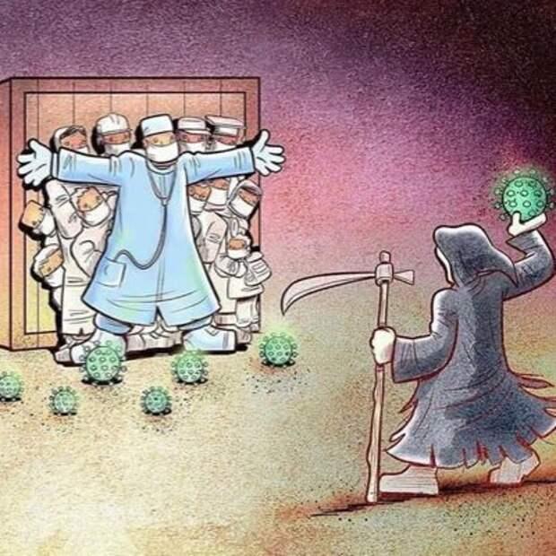 Баланс ковида – между жизнью и смертью