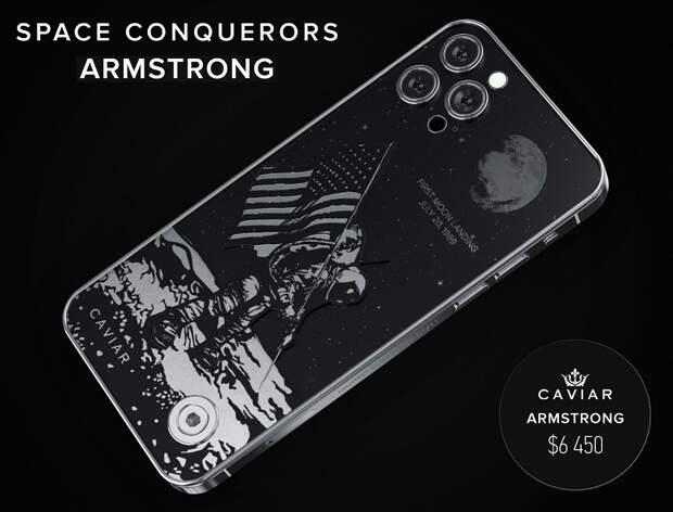 В России выпущены смартфоны iPhone 12 в честь Илона Маска, Юрия Гагарина и Сергея Королёва