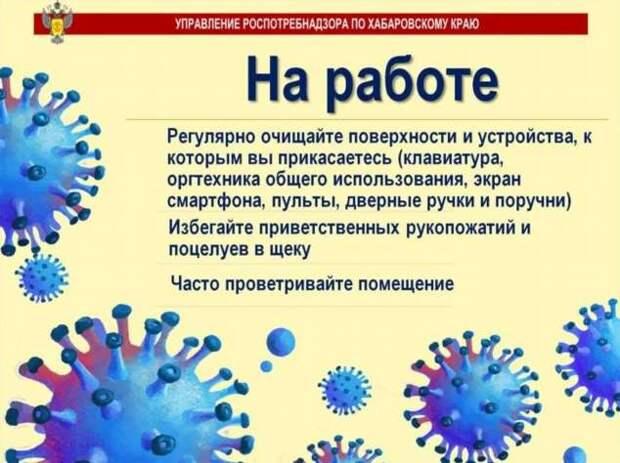 Прикольные вывески. Подборка chert-poberi-vv-chert-poberi-vv-55370614122020-13 картинка chert-poberi-vv-55370614122020-13