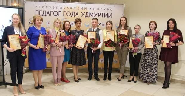 Два учителя из Ижевска победили в конкурсе «Педагог года Удмуртии 2020»