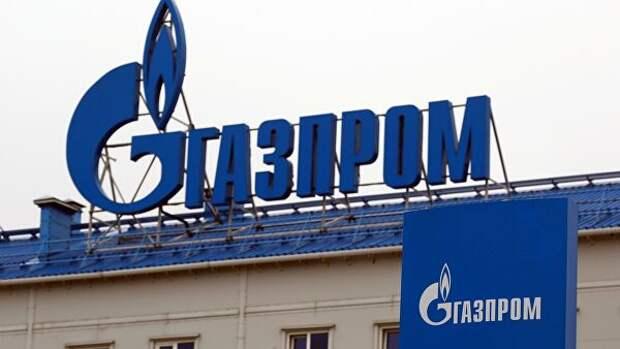 """""""Газпром"""" имеет запас прочности в не самый простой период, заявил Миллер"""