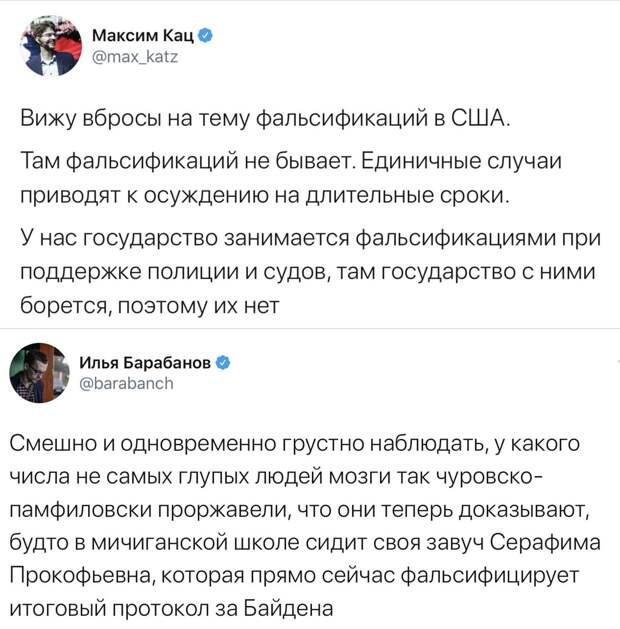 Российская оппозиция прекрасна