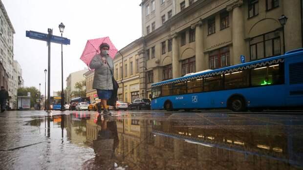 Синоптики сообщили москвичам о погоде 16 октября