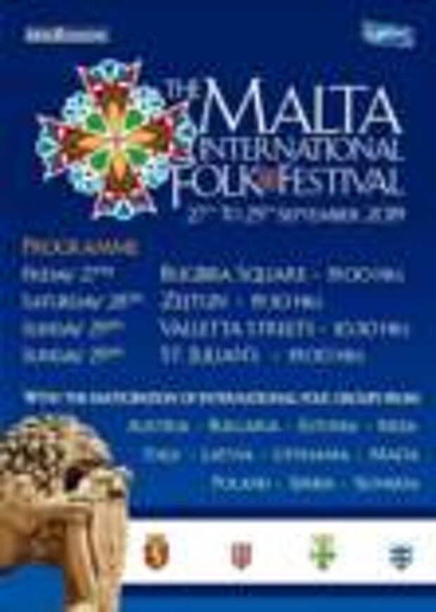 Международный фестиваль фольклорной музыки возвращается на Мальту 27-30 сентября 2019 года