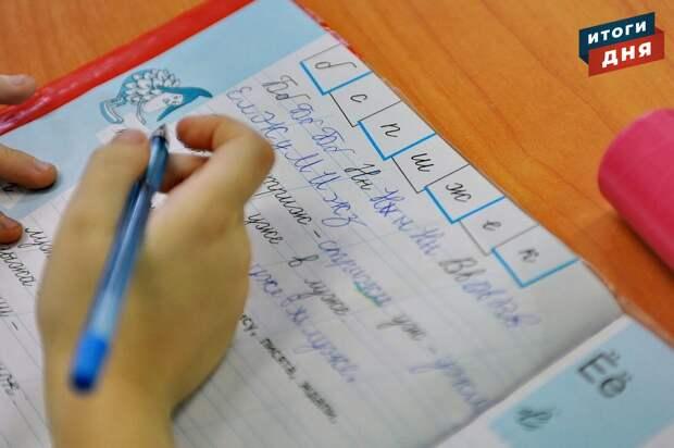 Итоги дня: школы на «дистанционке», отмена концертов в Удмуртской филармонии и отказ от «умных» остановок в Ижевске