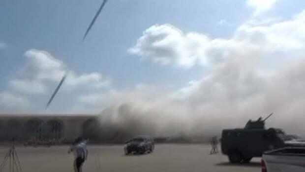 Ракетный удар по аэропорту Адена
