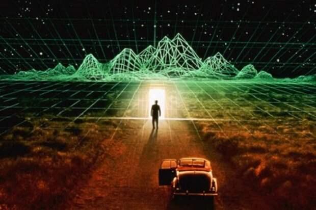 Звездное небо - это огромная голограмма