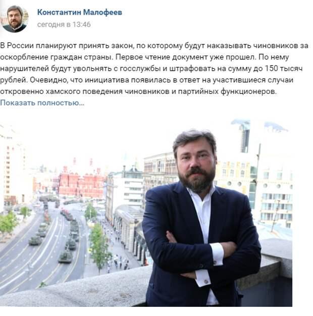 """""""К """"Единой России"""" возникает немало вопросов"""": Хамы во власти стали первыми диктовать правила"""