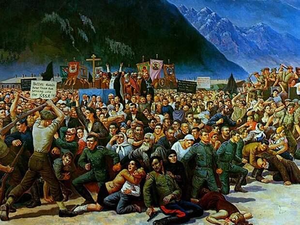 Картина Сергея Королькова «Выдача казаков в Лиенце», 1945 г.