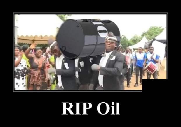 Демотиватор про нефть