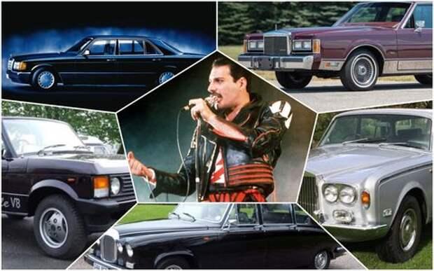 Королевские машины Queen — коллекция Фредди Меркьюри