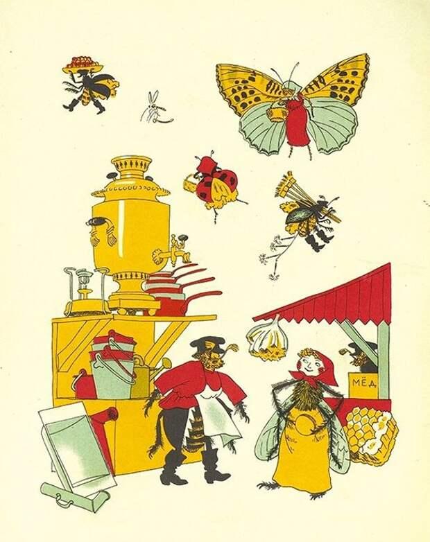 Государственное издательство, 1929 год