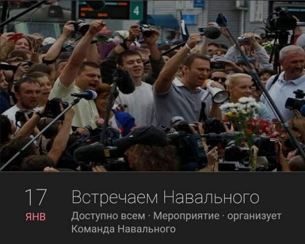 """""""Берлинский пациент"""" заходит на посадку?"""