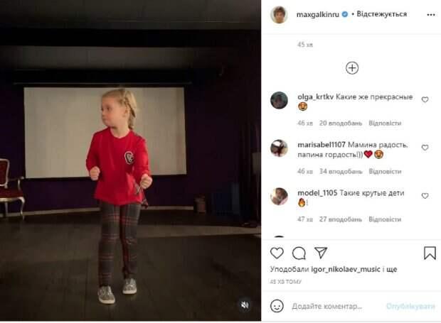 """Галкин показал, какой талантливой растет их с Пугачевой дочь Лиза: """"Большая сцена обеспечена"""""""