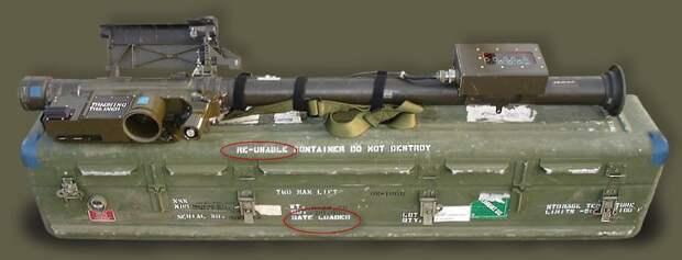 Американский ПЗРК «Стингер» — оружие с эффектом неожиданности