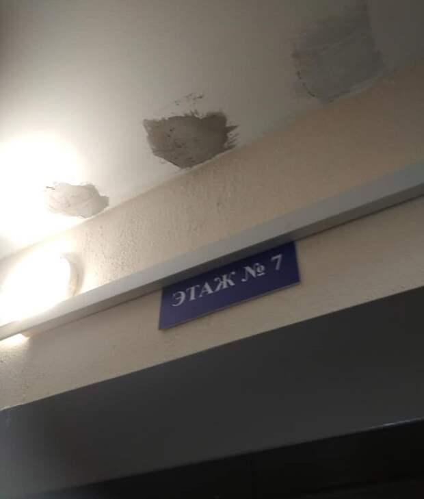 В доме на улице Героев Панфиловцев после капитального требуется новый ремонт