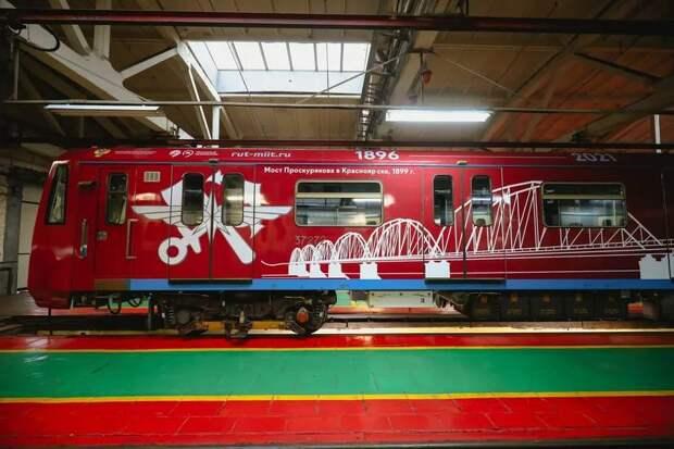 Через станцию «Отрадное» начал ходить юбилейный поезд