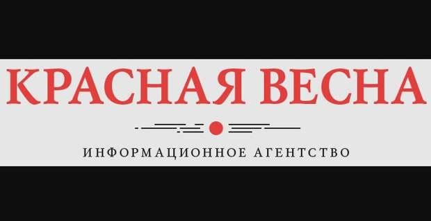 На Украине полностью остановлена Славянская ТЭС — нет угля