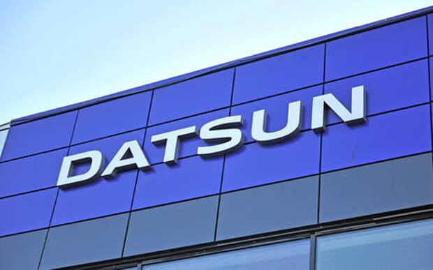 Марка Datsun может покинуть российский рынок (но это неточно)