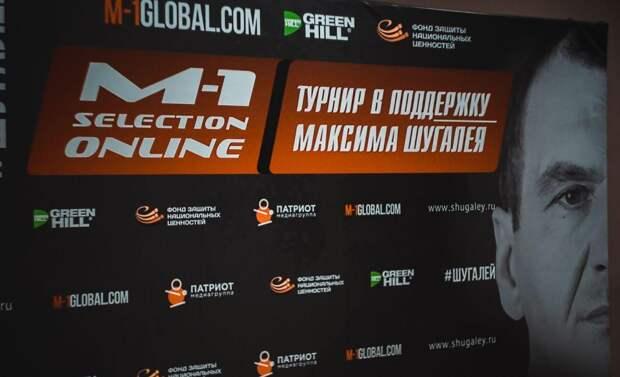 Боец ММА Евгений Конкин поддержал Шугалея, заявив, что русские своих не бросают
