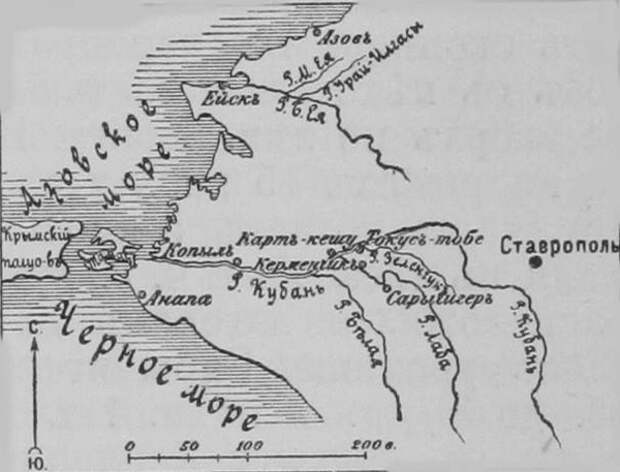 Закубанский похоа Суворова
