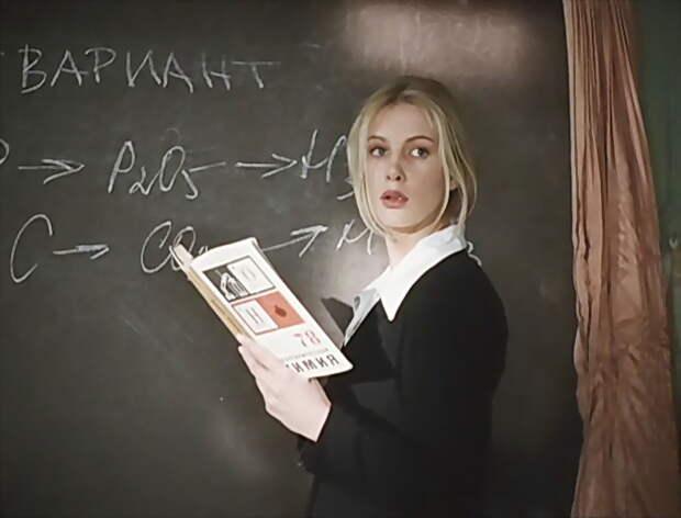 """Сексапильная химичка из фильма """"Нежный возраст"""" во всей своей красе."""