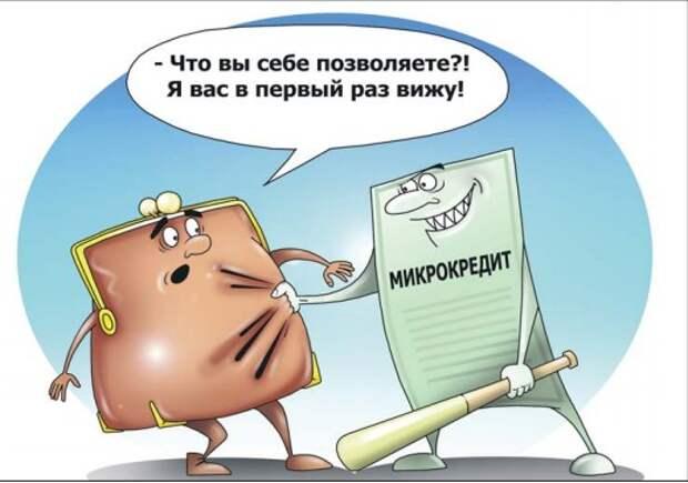 Тушинский суд поставил точку в деле о подложном кредите