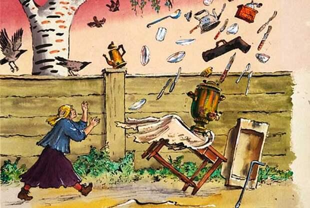 Любимый иллюстратор нашего детства