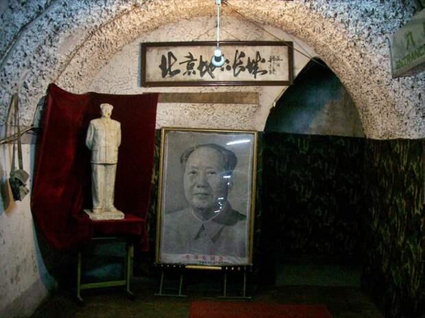 Бункер размером с город был построен по приказу Мао Дзедуна. /Фото: orangesmile.com
