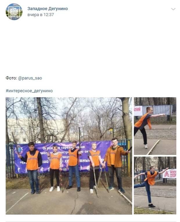 Фото дня: Дегунинцы на соревнованиях по городкам