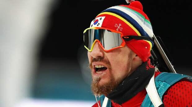 Сбежавший из России в Корею биатлонист вынужден просить 500 тысяч из-за допинга