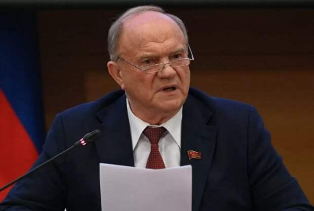 Зюганов предложил налог для «подозрительно богатых»