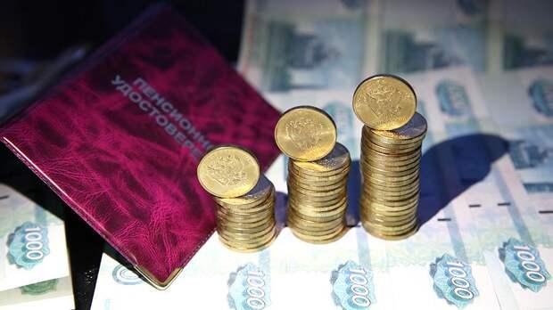 Правительство РФ работает над несколькими поправками в пенсионное законодательство