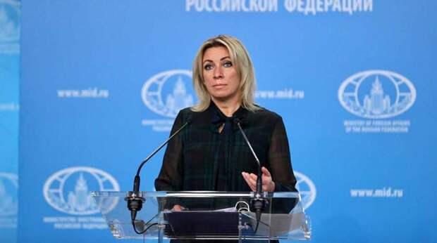 Захарова велела Западу заняться своими проблемами из-за слов о Навальном