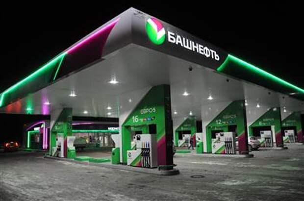 """Чистая прибыль """"Башнефти"""" за 1 полугодие составила 27,6 млрд рублей против убытка годом ранее"""
