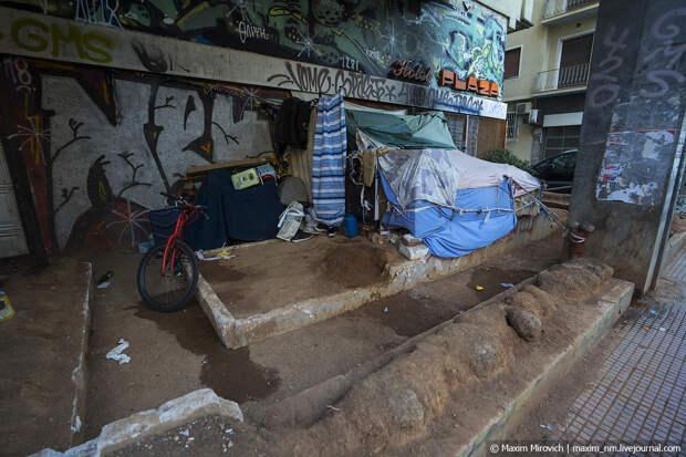 Афины — мигранты, кризис и война.