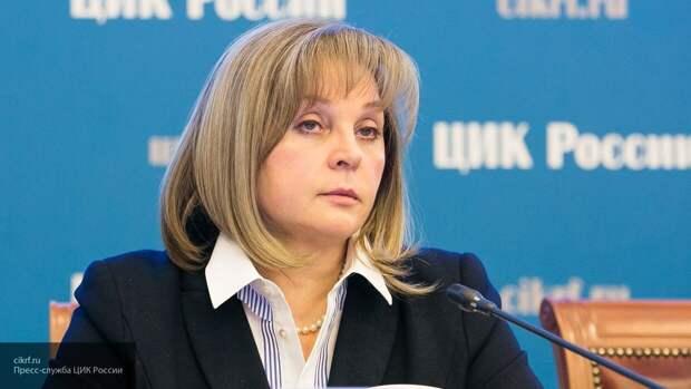 Памфилова: все попытки двойного голосования по поправкам к Конституции РФ будут пресечены