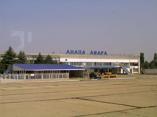 Транзитным пунктом в авиаперевозках в Крым предложено сделать Анапу