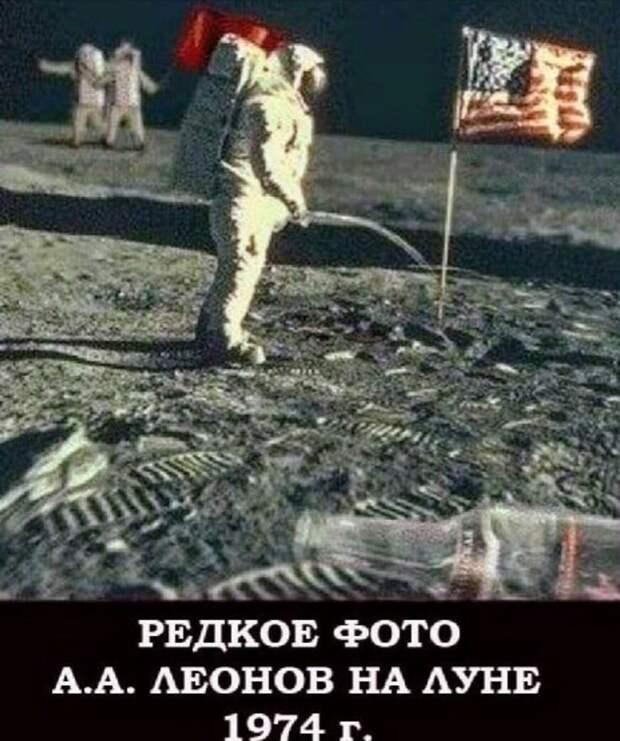 Западный маховик начинает пробовать на зубок День космонавтики
