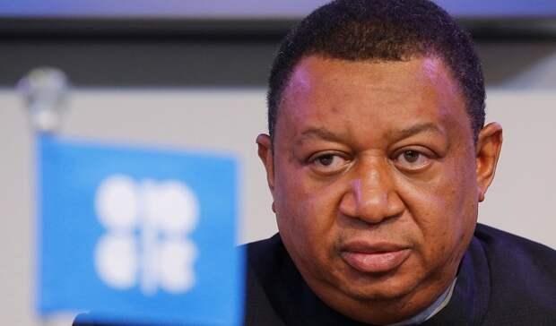 Баркиндо: российские нефтяники— невоспетые герои