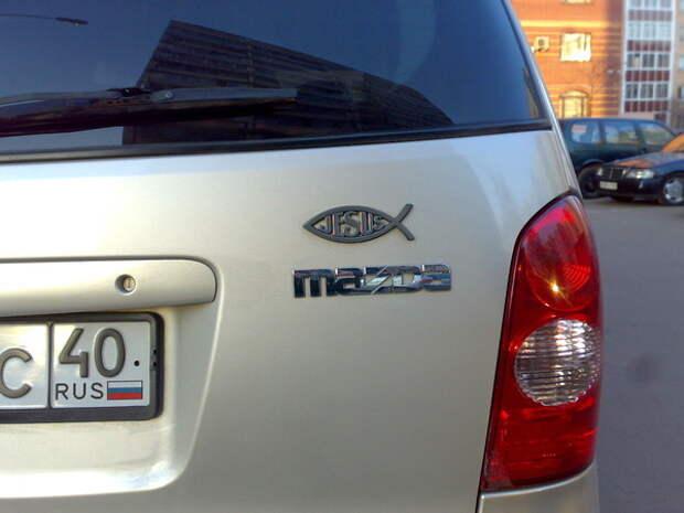 Что означает наклейки «Рыба» или «Сбитая бабушка» на машине авто, битая бабушка, машина, наклейки, рыба